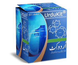 Download UrduKit Now !