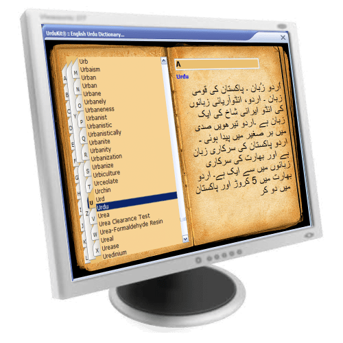 UrduKit – English Urdu Dictionary (Screen Shot)